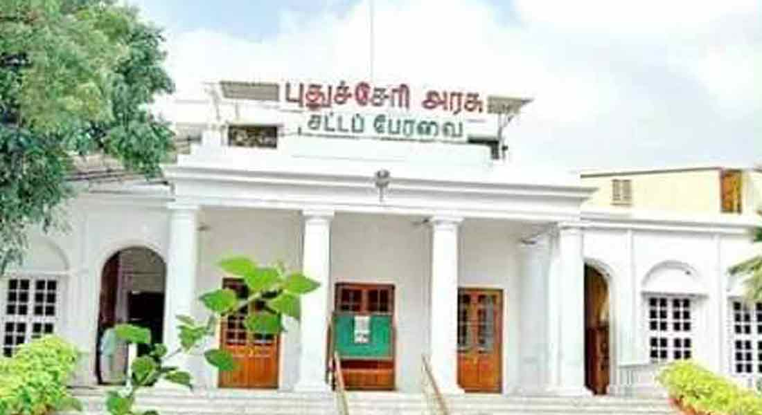 Corona of 112 people in one day in Puducherry Governor's House Closure!