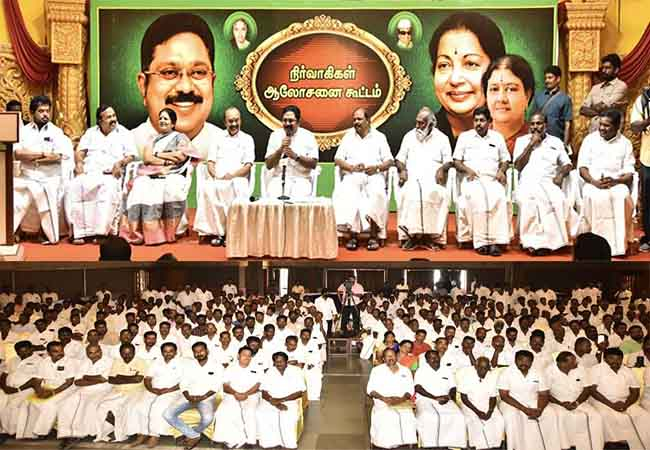 TRICHY AMMK PARTY MEETING TTV DHINAKARAN SPEECH