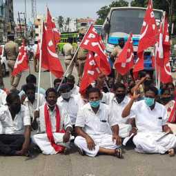 Communist Party of India road blockade demanding central government