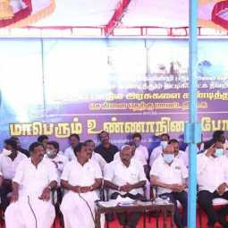 DMK leader goes on a hunger strike to condemn the massacre of fishermen ...