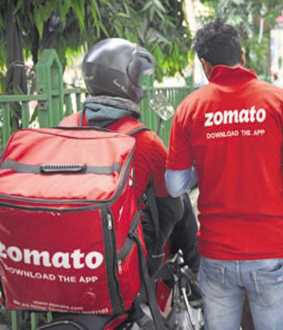 employees reduced in zomato food delivery company 540 employees  layoffs haryana state gurugram