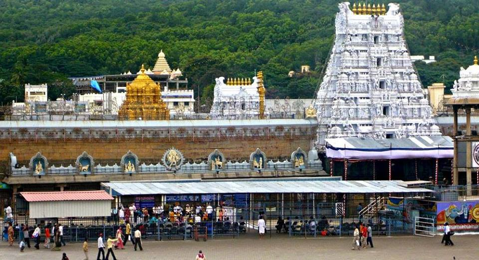 thirupathi temple