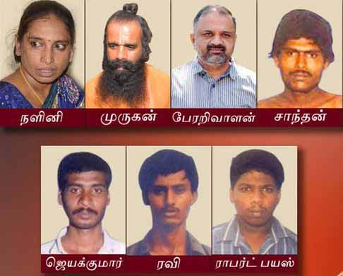 7 tamils