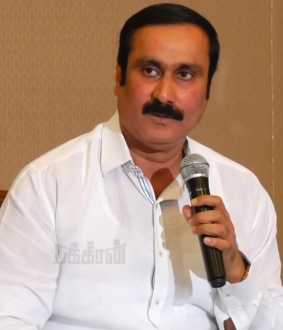 pmk party leader anbumani ramadoss pressmeet at chennai