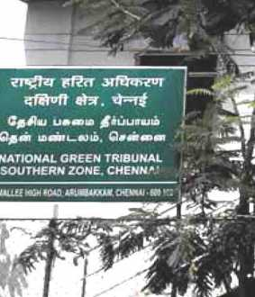 national green tribunal southern zone chennai