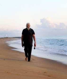 Tamil is beautiful .. Tamils ​​are unique ... - Modi twit