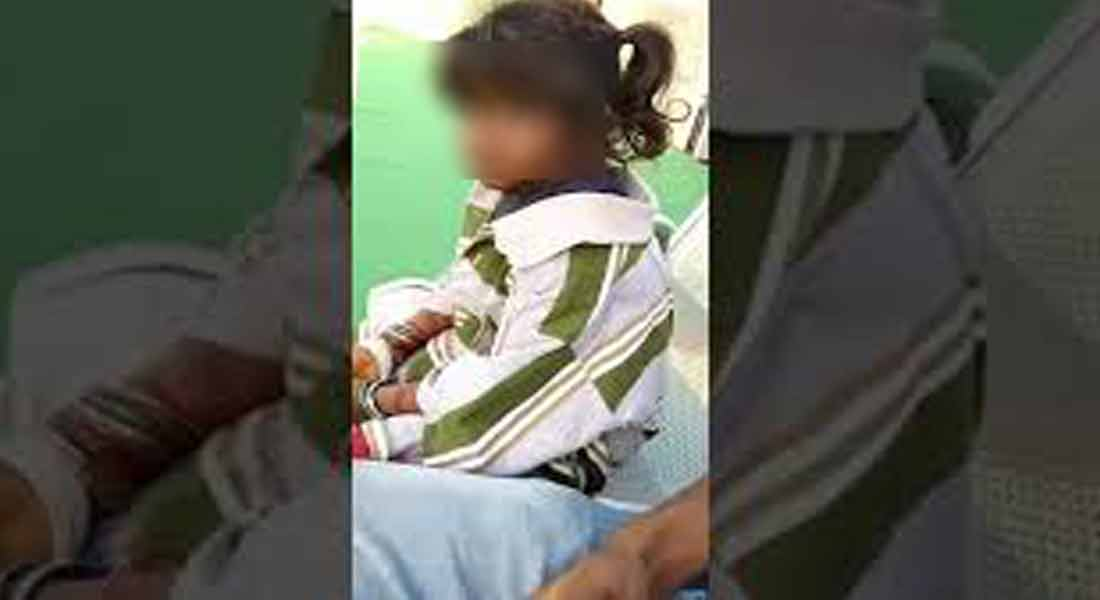 Police investigate to the mother who transmitted the handicap girl video and took the video of the cousin