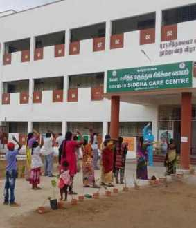 Pudukottai Corona Siddha Medical Center admits 54 people in one day !!