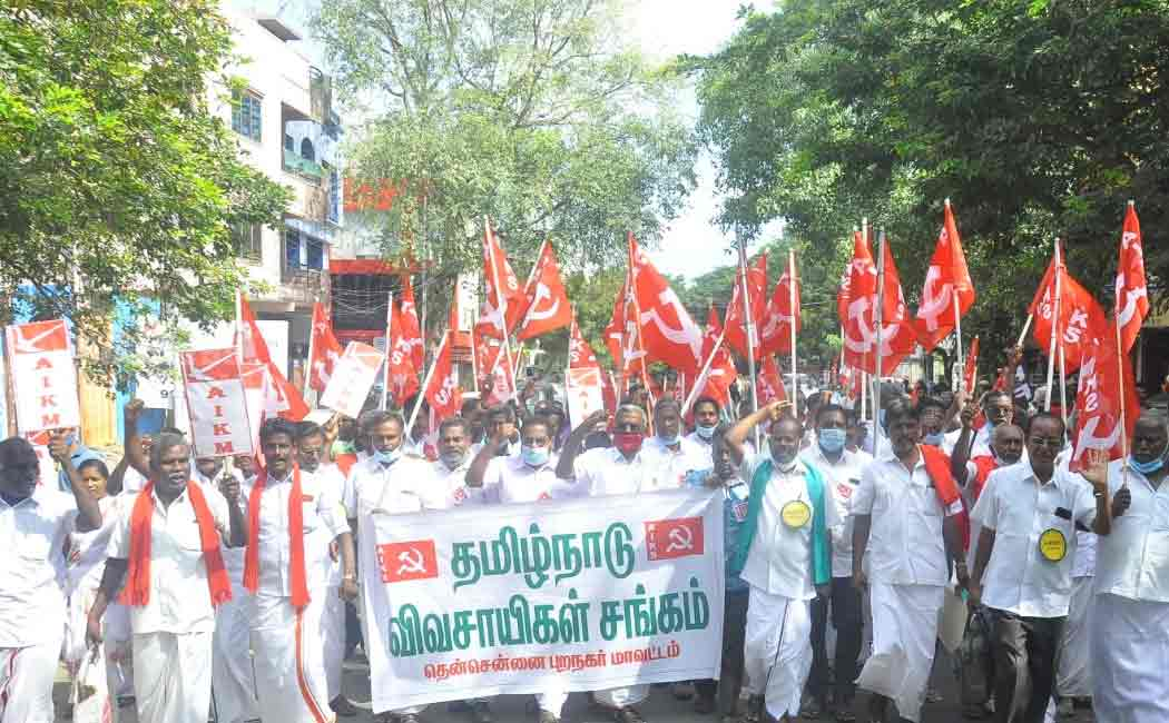 CITU Farmers law governor house