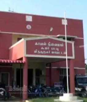 incident in viruthunagar police station