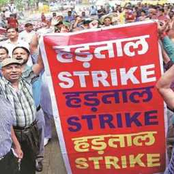 10 unions support bank employees strike