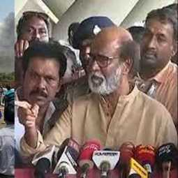 Explanation at Rajinikanth Lawyers Commission