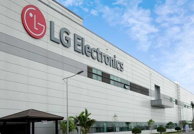 smart phones production stopped lg company
