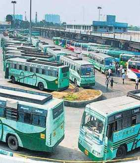 PONGAL FESTIVAL SPECIAL BUS CHENNAI TO OTHER DISTRICTS