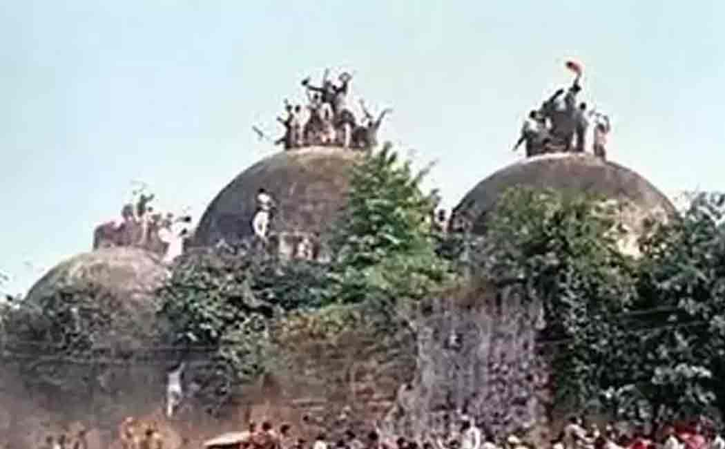 ayodhya case evidence in supreme court
