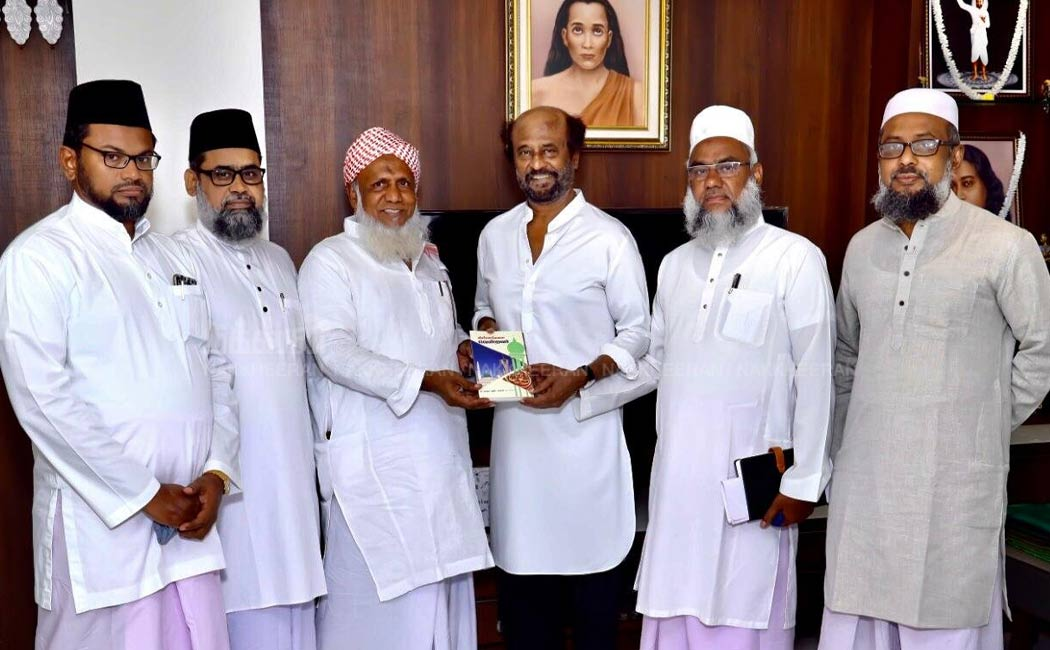 Rajinikanth with Muslim leaders