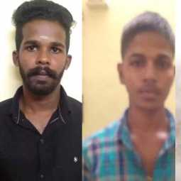 abuse to pregnant woman...! 4 youths arrested