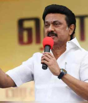 MGR told me to read well ...- MK Stalin's speech