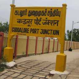 cuddalore district sipcot chemical plant incident employees admitted at hospital