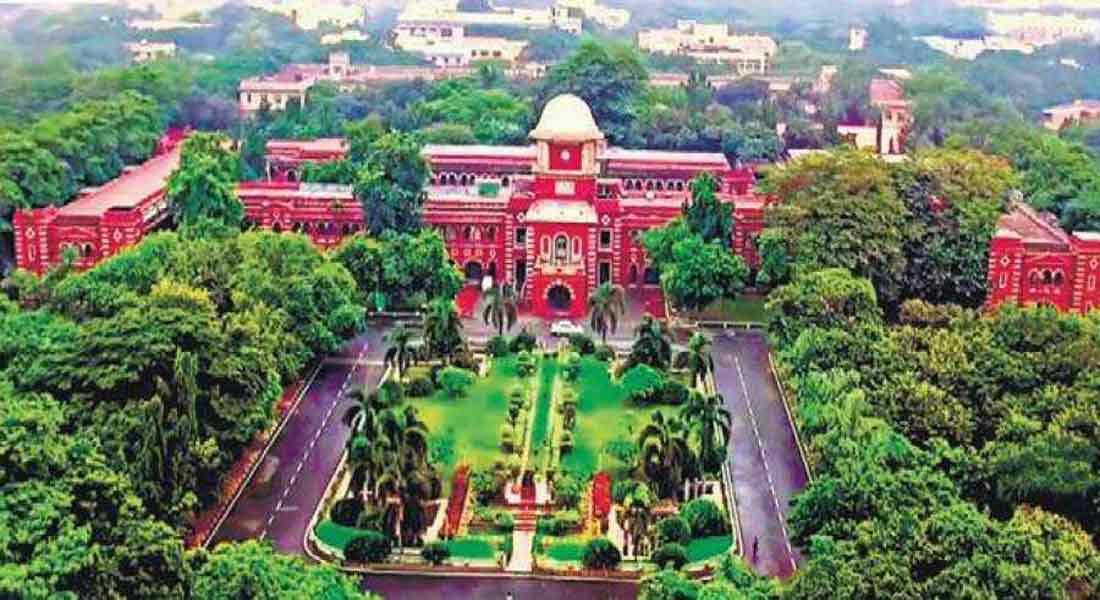 Chennai  Corporation Announces anna university