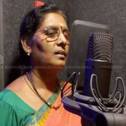 salem district tamil teacher singing song  viral video