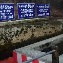 Devotees disappointed in Rameswaram