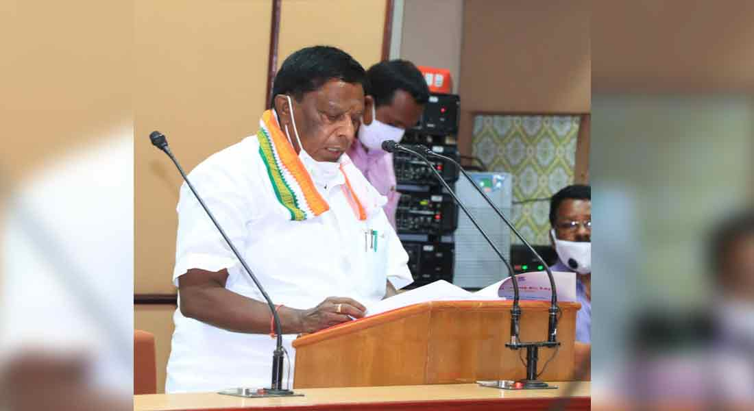 '' The new education policy cannot be fully accepted '' - Narayanasamy