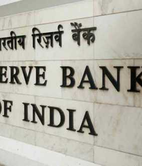 RBI warns public about mobile app loans