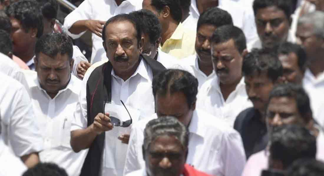 one year jail for Vaiko  ... court verdict!