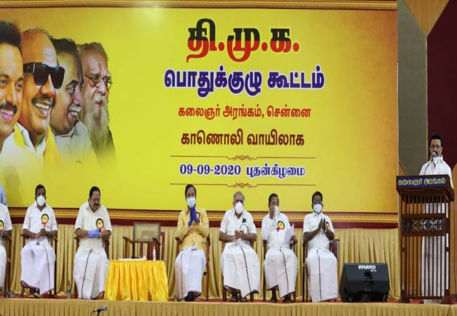 dmk party meeting mk stalin