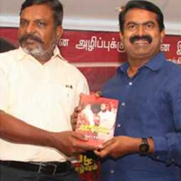 Let Thiruma's social work and ethnic work continue - Seeman