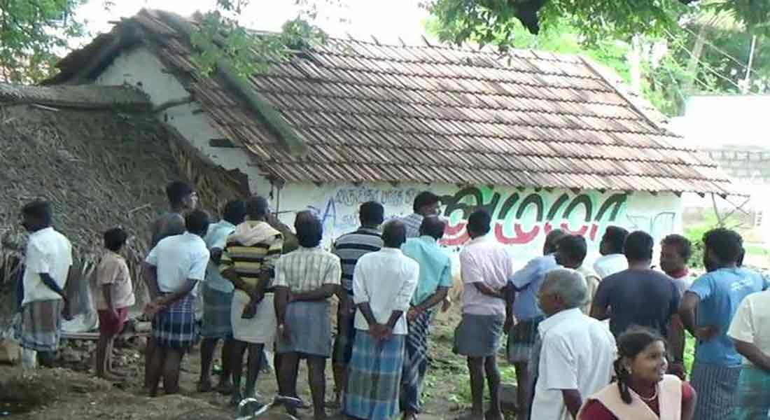 incident in sengam