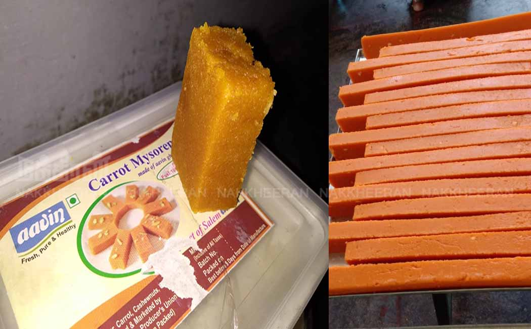 diwali special salem aavin launched new sweets