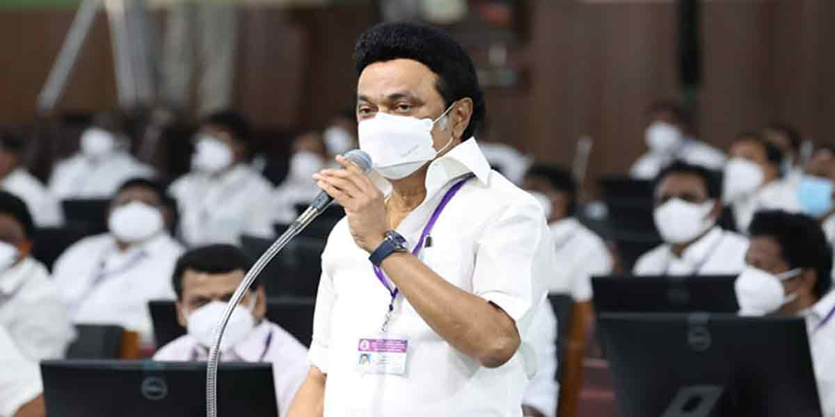 '' Keep anything limited ... I will take action against DMK MLA '' - Chief Minister indignant in the assembly!