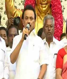 The kalaingar who constantly struggles ... MK Stalin talks about opening the statue in Erode