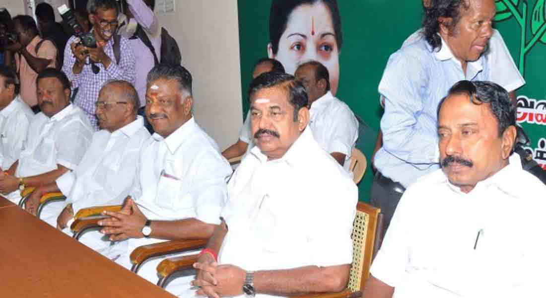 AIADMK  all executives meeting