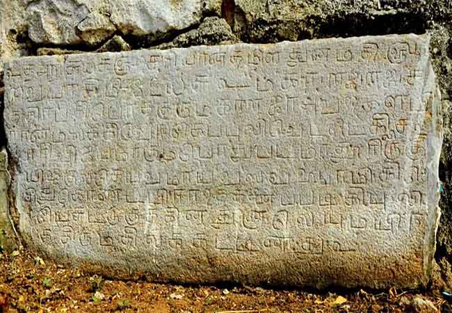 sivagangai district, zamindar Inscription Discovery