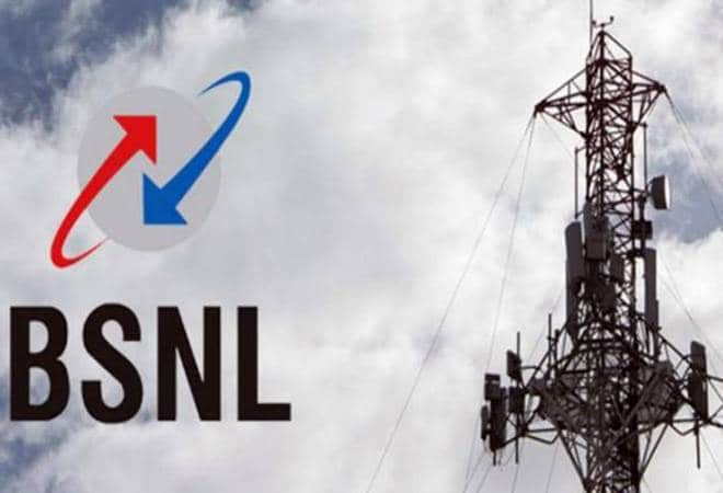 BSNL NETWORK STOP THE MANUAL BILL AND CONVERT E- BILL , MESSAGE IMPLEMENT IN DIGITAL INDIA