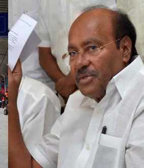 This is some kind of exploitation...-RAMADOSS