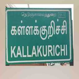 kallakurichi district youth incident police investigation