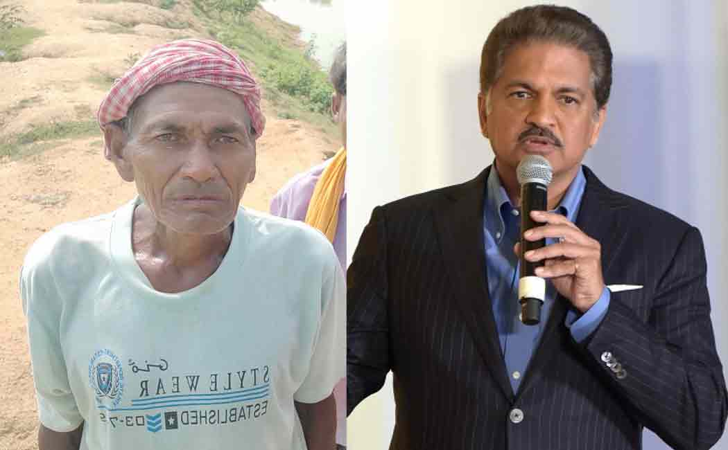 anand mahindra presents a tractor to Bihar man who carved canal