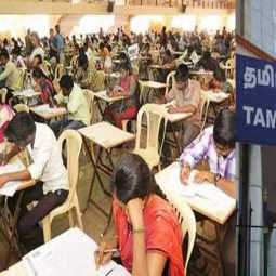 Aadhaar is mandatory ... no longer selects the selection center itself ...- Action changes to the TNPSC exam!