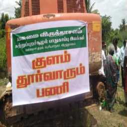'Green Viruthachalam' to protect the environment