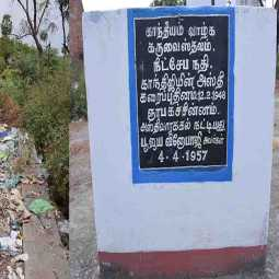 thirunelveli father of nation mahatma gandhi memorial not clean government
