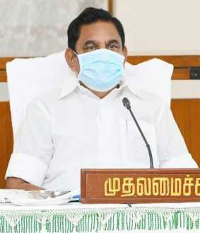 tamilnadu cm palanisamy discussion with district collectors