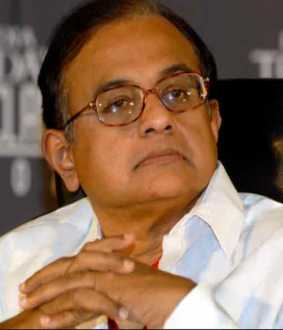 10.5 per cent reservation .... What is the BJP going to say? -P Chidambaram tweet!