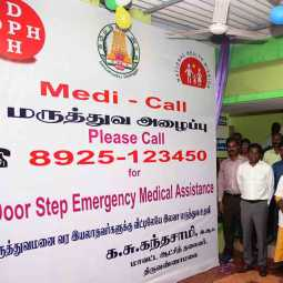 patient once call govt doctors arrive home free service start tiruvannamalai
