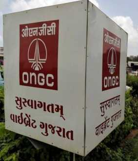 cauvery delta ongc work may be extend