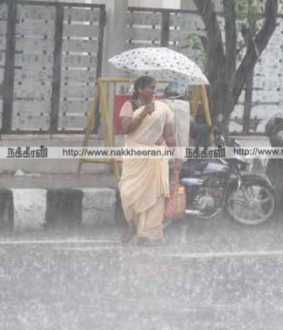 tamilnadu five districts heavy rains regional meteorological centre