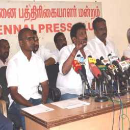 Lorry association press meet